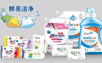 液体洗涤剂将会占据更多市场份额