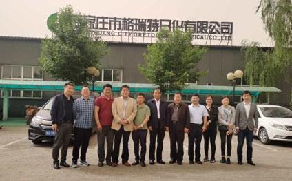 山东日化协会赴河北参观考察